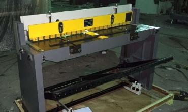 Metal Cutting Guillotine - Treadle Operation